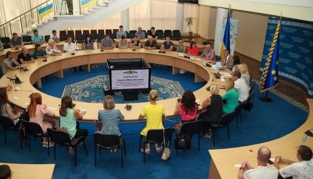 Тергромади Дніпропетровщини матимуть власні сайти - ОДА