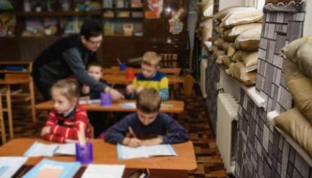 На Донеччині через наближення до зони бойових дій призупинили роботу 10 шкіл