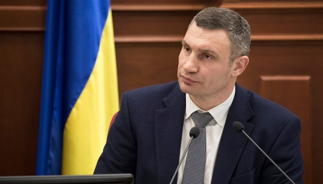 Klitschko agrees on attraction of German investments in Kyiv economy