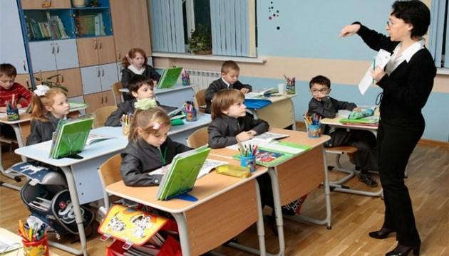 Правительство Венгрии выделило почти 14 миллионов для образования на Закарпатье
