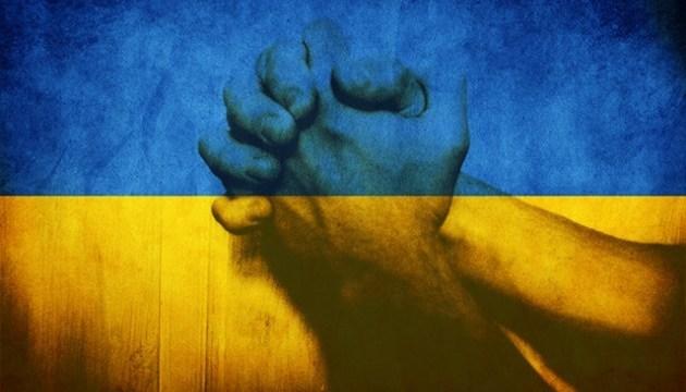 Майже у сотні містах світу молилися за мир в Україні
