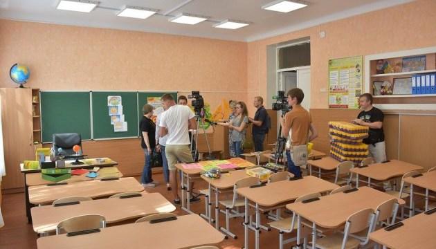 Черниговский горсовет потратил на подготовку школ и детсадов 134 миллиона