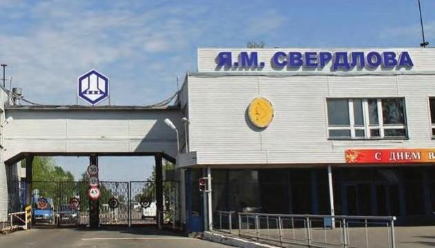 В России произошел взрыв на оборонном заводе: есть погибшие и раненые