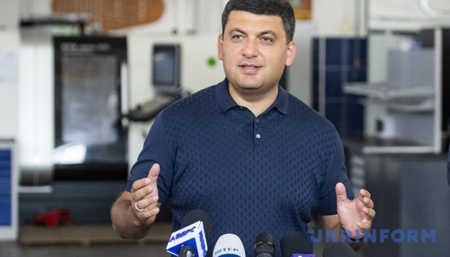 Groysman: Increase in gas price will help to get international financing