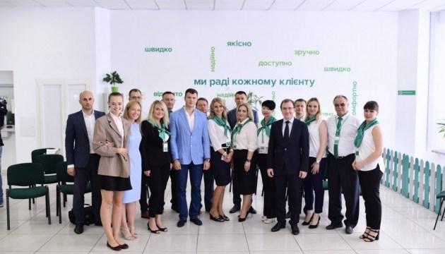 У Києві відкрили новий сервісний центр МВС