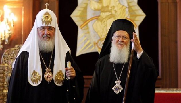 Його Всесвятість з Божою поміччю потролили патріарха Московського...