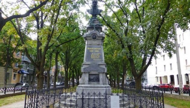 У Полтаві знайшли горельєф, вкрадений з пам'ятника Котляревському десять років тому