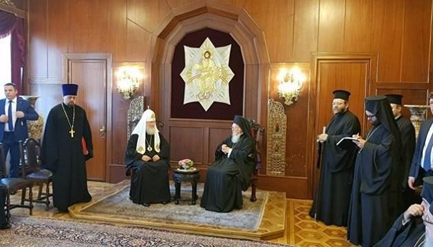 У Стамбулі відбулася зустріч Вселенського патріарха з главою РПЦ