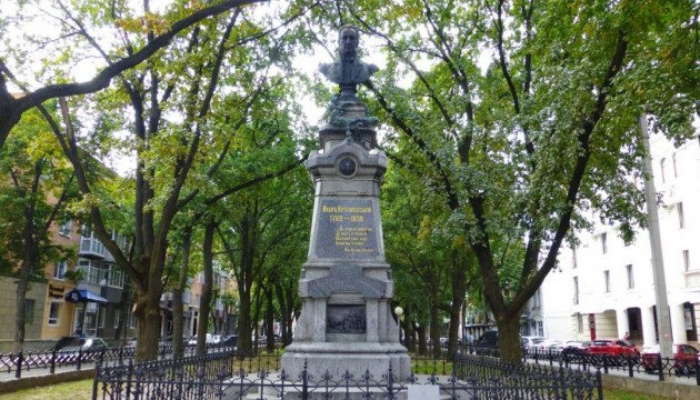 В Полтаве нашли горельеф, украденный с памятника Котляревскому десять лет назад