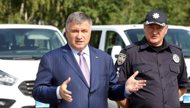 Avakov thanks Turkey's interior minister for principled position on Crimea