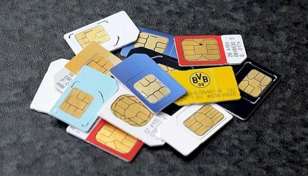 Vodafon посилив захист SIM-карт клієнтів від посягань шахраїв