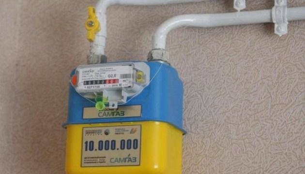 АМКУ рассматривает дело о возможном злоупотреблении на рынке счетчиков газа