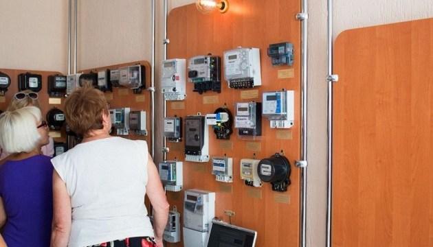 В Черкассах открыли музей электросчетчиков
