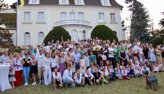 Українці в Австрії провели пікнік на День Незалежності