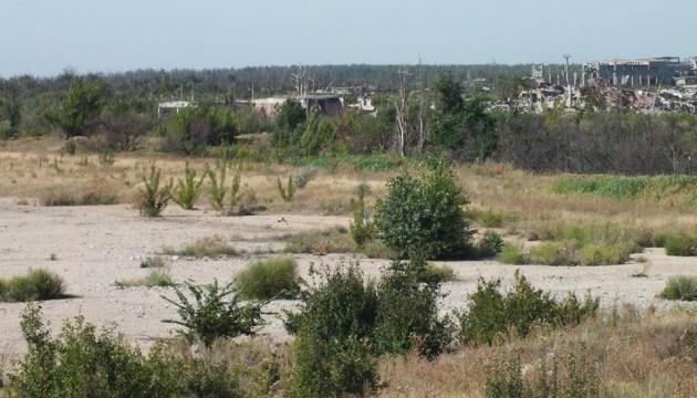 СЦКК сообщает о начале разминирования Южно-Донбасского водопровода