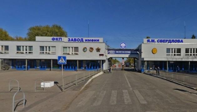 Взрыв на оборонном заводе РФ: пять человек пропали без вести