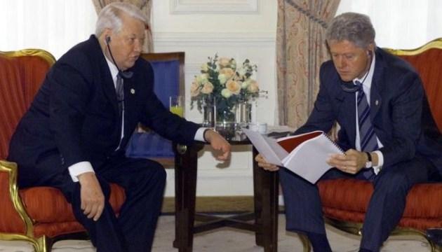 Єльцин пропонував Клінтону провести секретні переговори на підводному човні