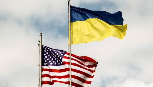 Ukrainian delegation in US discusses possibility of purchasing American weapons