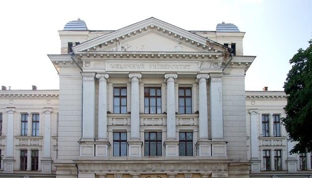Уряд реорганізував Одеський національний медуніверситет