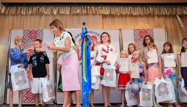Марина Порошенко нагородила переможців