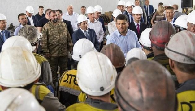 Украине стоит отказаться от антрацита - Гройсман