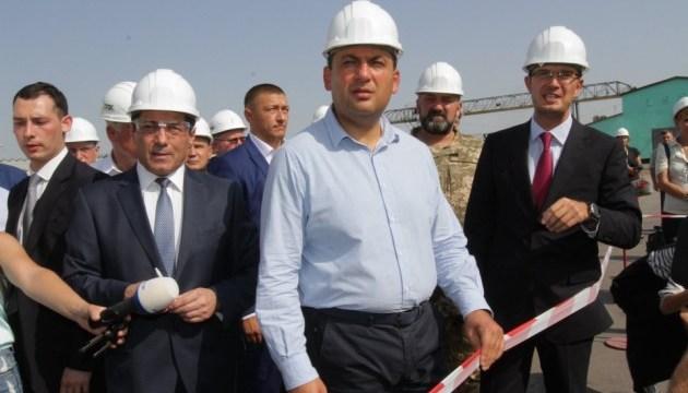 Гройсман: Украина должна увеличивать добычу по всем категориям энергоносителей