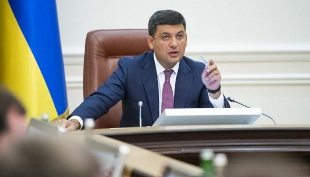 Гройсман: Санкции ЕС - способ показать единство в борьбе за суверенитет Украины
