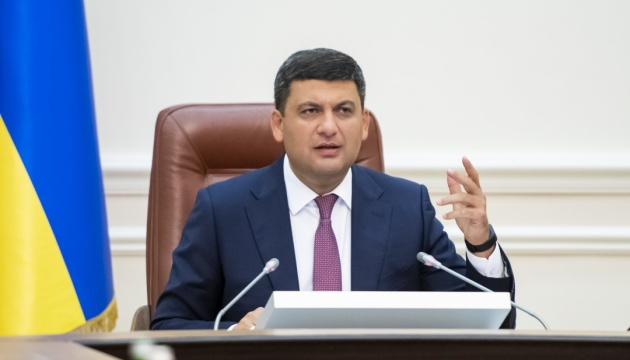 Groysman: U.S. dollar exchange rate within projected limits
