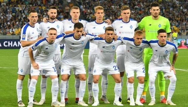 В Лиге Европы «Динамо» стартует матчем с «Астаной»