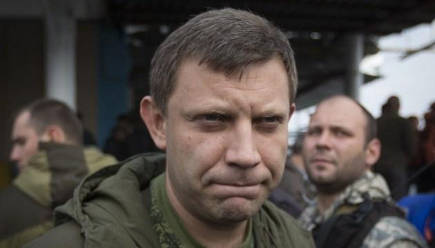СБУ не исключает, что Захарченко ликвидировали спецслужбы РФ