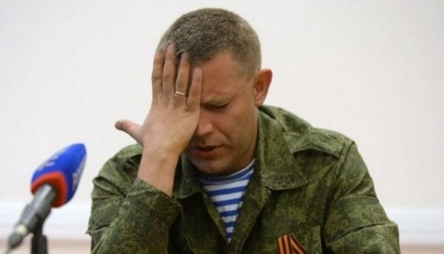 Leader of terrorist group 'Donetsk People's Republic' Zakharchenko killed