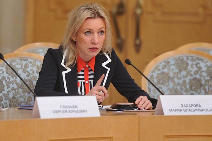 Маша Захарова Фото с сайта rusofili.bg