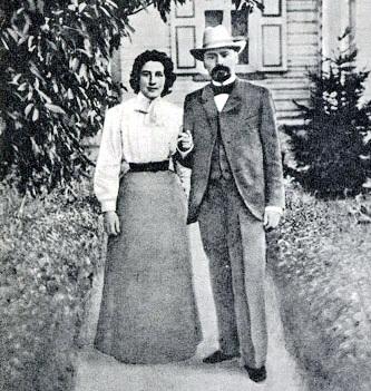 Коцюбинський із дружиною Вірою