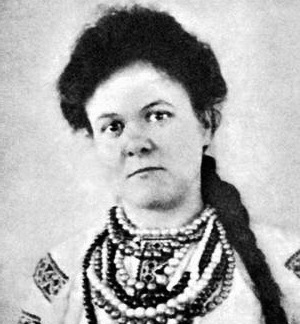 Муза Беатріче – Олександра Іванівна Аплаксіна