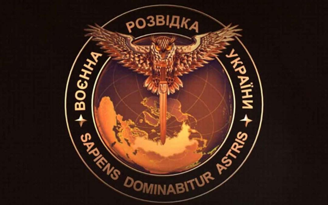 Військова розвідка оприлюднила заяву щодо викриття російської агентурної мережі