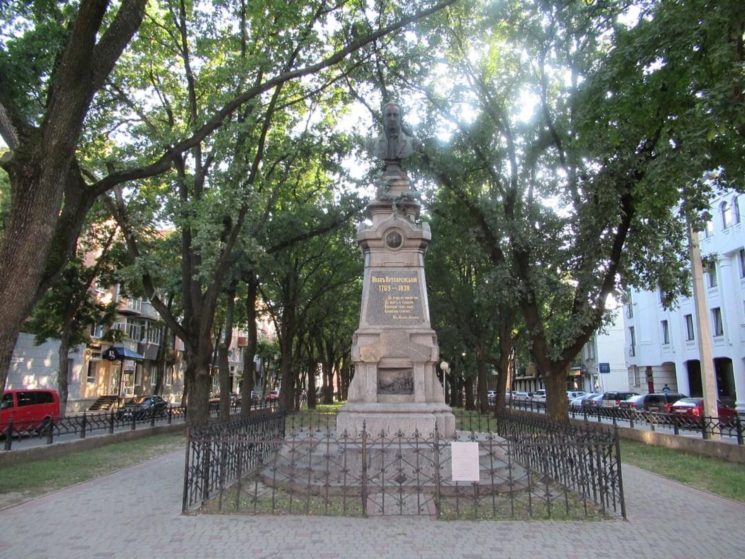 Пам'ятник Котляревському. Полтава