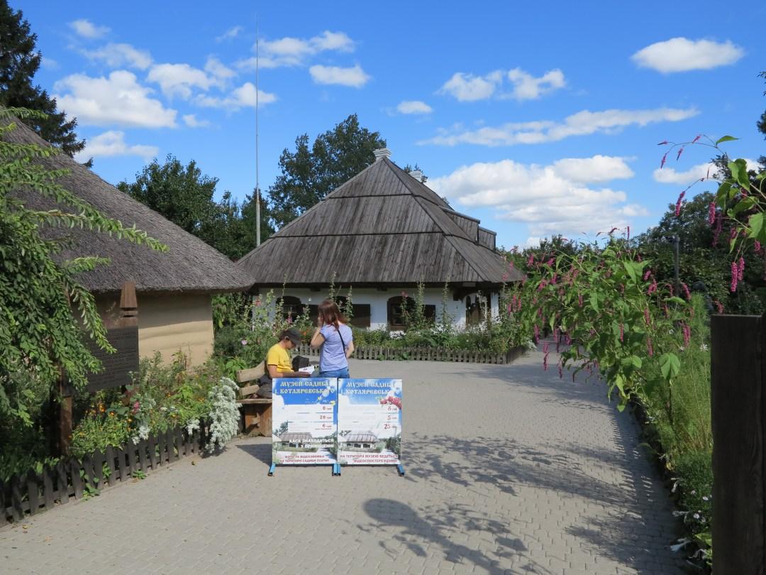 Музей-садиба Івана Котляревського