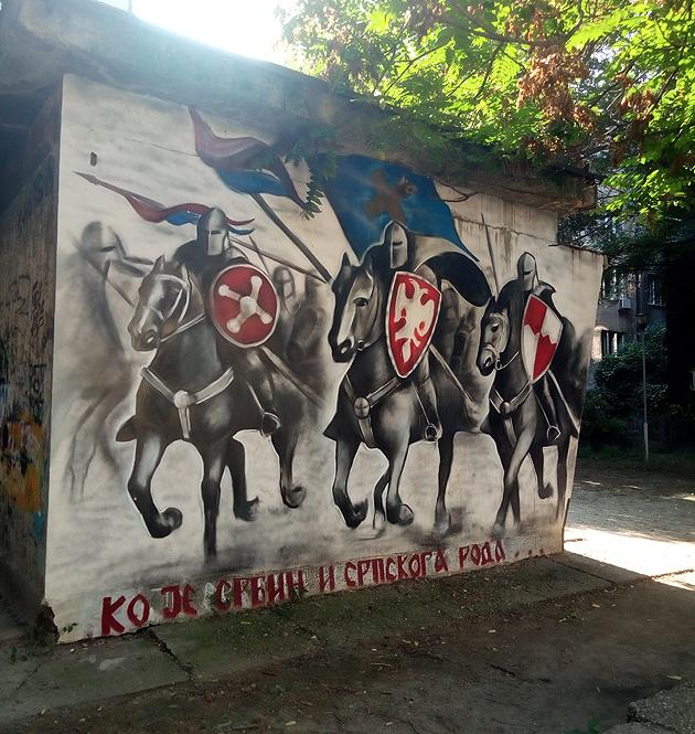 Одне з типових графіті в Белграді на тему Косова. Фото автора (А.Демещука)