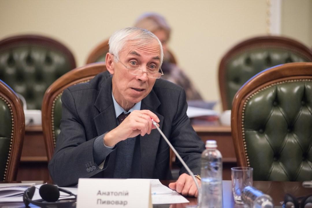 Анатолій Пивовар