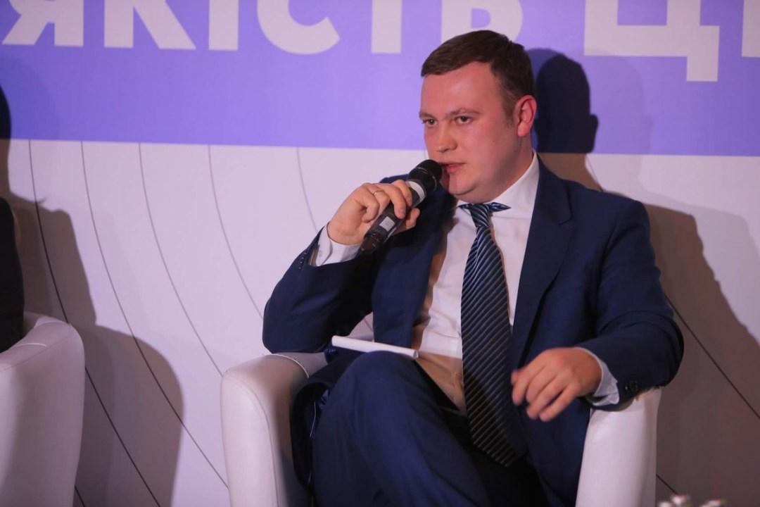 Віталій Плукар