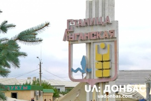 ОБСЄ знову бачила окупантів з пов'язками СЦКК біля Станиці Луганської