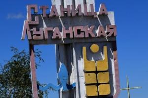 Штаб ООС повідомляє про бійців окупаційних військ у камуфляжі РФ у Станиці