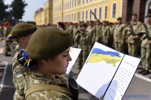 У ЗСУ служить такий самий відсоток жінок, як в арміях НАТО - Климпуш-Цинцадзе