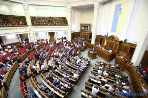 Ukraine's parliament passes law on subordination of religious communities