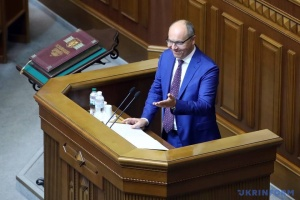 Парубий открыл Раду, в зале - 342 депутата
