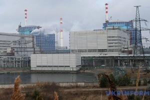 АЕС минулої доби виробили 252,30 мільйона кВт-год електроенергії