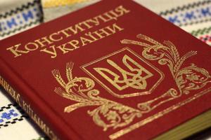 Децентралізація: комісія при Президентові готує зміни до Конституції у чотирьох напрямках