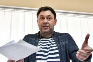 Court extends Vyshinsky's arrest until Feb 16