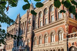 Украине важно удержать макроэкономическую стабильность - НБУ