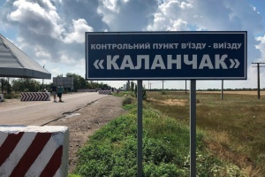 Оккупанты более 7 часов удерживали на админгранице с Крымом семью с двумя детьми - Чубаров